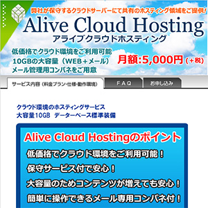 alivecloudhosting11
