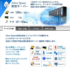 alivespace_300