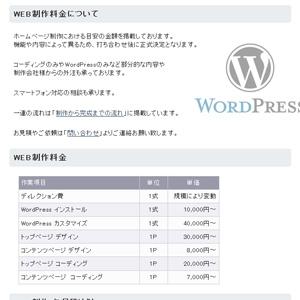 web_kakaku